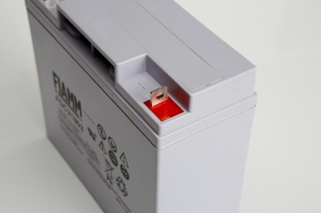 Fiamm Fgc21803 12v 18ah Lawnmower Battery